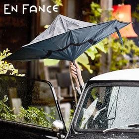 【ネイビー×ブラック】逆さに開く2重傘 | 花のつぼみのように逆さに開くので、車の乗り降りの際に活躍。シートも濡らしません。