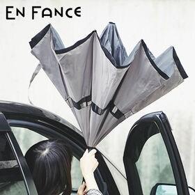 【ベージュ×ブラック】逆さに開く2重傘 | 花のつぼみのように逆さに開くので、車の乗り降りの際に活躍。シートも濡らしません。