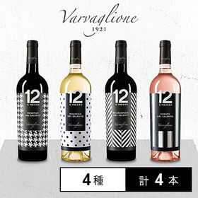 """Wine Meets Fashion"" リミテッド・エディ..."