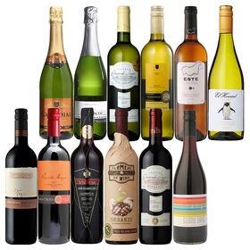 【12本セット】お手頃ワイン!お試し赤白泡