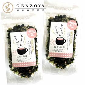 【60g×2袋】 とろりんスープ《昆布と海藻》うめ味(約30...