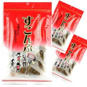 【75g×3袋】酢こんぶ