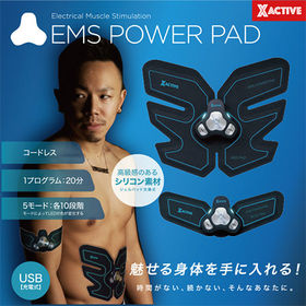 USB充電式/EMS POWER PAD (腹用/腕用セット...