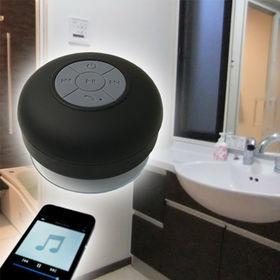 Bluetooth スピーカー 防滴仕様(6色からランダム)