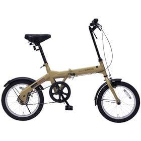 【カフェ】コンパクト折畳自転車16インチ