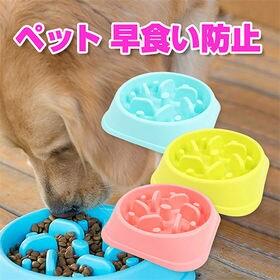 ペット 早食い防止 (ピンク)