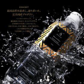 【500ml×42本】完全国産天然水 美陽堂シリカ水ミネラル...