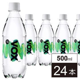 【24本/ミントフレーバー】VOX(ヴォックス)強炭酸水  ...