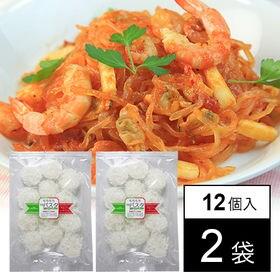 乾燥しらたき(ゼンパスタ)12個×2袋