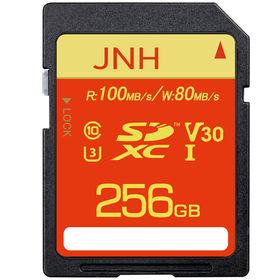 SDXCカード256GB超高速R:100MB/s W:80M...
