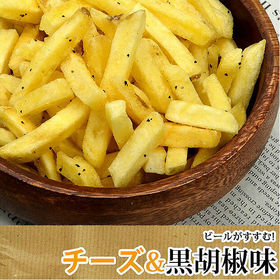 【200g】じゃがスティック チーズ&黒胡椒味(割れあり)