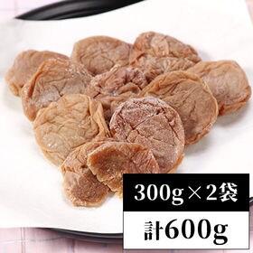【300g×2袋】しっとり 種なし干し梅