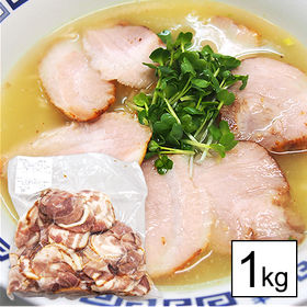 焼豚 切落とし 1kg
