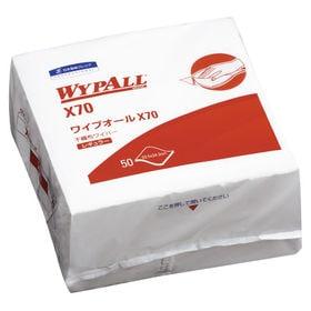 日本製紙クレシア/ワイプオール X70(不織布ワイパー/レギ...