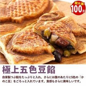 【100匹入】クロワッサンたい焼き(五色豆)