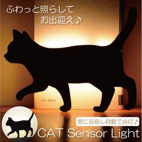キャットLEDセンサーライト/音を感知して自動で点灯・消灯♪