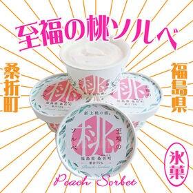 【6個入】至福の桃ソルベ