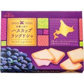 【8個入】ハスカップラングドシャ 北海道 土産 三星