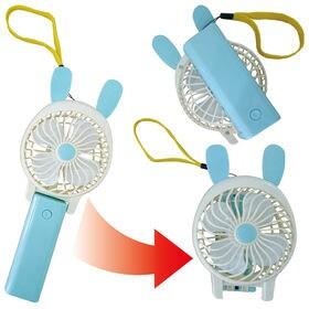 手持ち、卓上使い分け!かわいい折り畳み扇風機!うさ耳タイプ