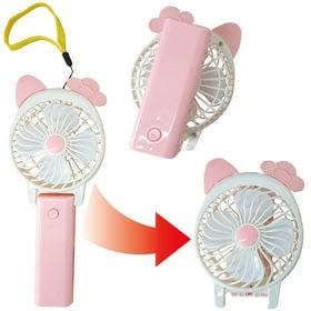手持ち、卓上使い分け!かわいい折り畳み扇風機!ねこ耳タイプ