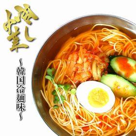 【6人前】お試しセット「韓国冷麺味」九州熟成麺で味わう!ピリ...