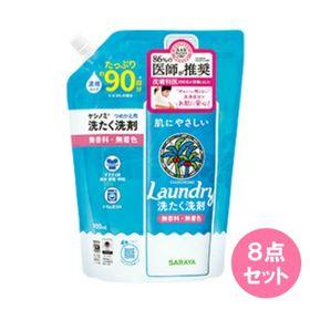 ヤシノミ洗たく洗剤濃縮タイプ つめかえ用