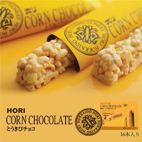 【1箱 16本入】とうきびチョコ 北海道 土産 ホリ <クー...