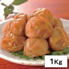 【1kg】減塩3%健康志向の紀州南高梅つぶれ梅 はちみつ
