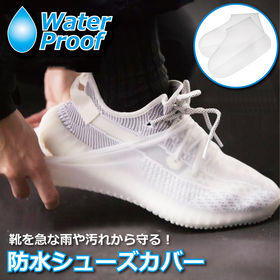 【ホワイト・M】防水シューズカバー/靴にかぶせるだけ!