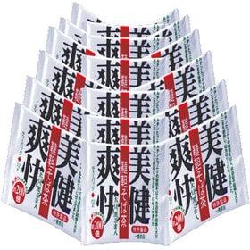 【12g×50袋】韃靼そば茶 一番食品
