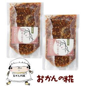 【160g×4袋】麹納豆佃煮風 プレーンタイプ