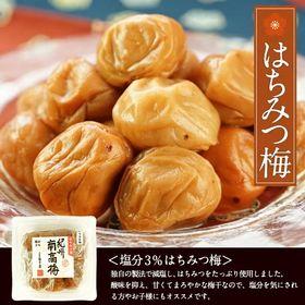 【700g(350g×2P)】紀州南高梅 つぶれ梅(塩分3%...