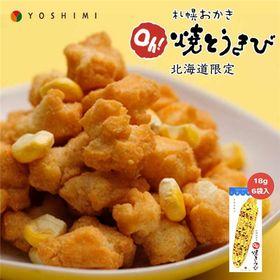 【1箱 6袋入】札幌おかき Oh!焼とうきび 北海道 土産 ...