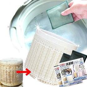 洗濯物まで除菌&消臭『ヨウ素の洗濯槽クリーン』【4個】