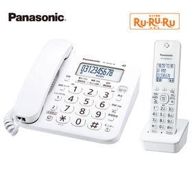 Panasonic(パナソニック)/デジタルコードレス電話機...