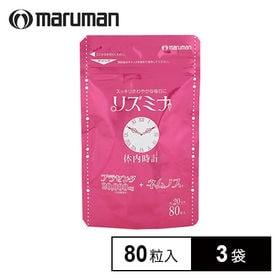 【3袋セット】maruman(マルマン)/リズミナ プラセン...