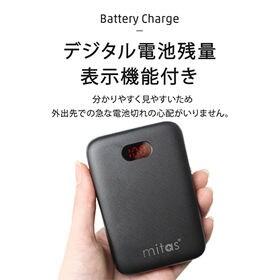 [ブラック] モバイルバッテリー 10000mAh 残量表示