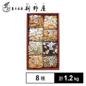 【新潟】新野屋米菓詰合せ(8種)計1.2kg