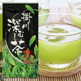 【静岡】掛川深蒸し茶 100g(令和元年度産)