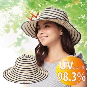 【頭囲56~59cm/ベージュ】エレガントコンパクト帽子 | 持ち運び便利!おしゃれにかわいく紫外線対策♪
