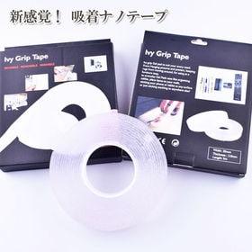 【3m】繰り返し使える 新感覚吸着ナノテープ