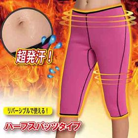 【M-L/ブラック/ピンク】シェイプボディサウナハーフスパッツ | 3層構造で超発汗!リバーシブルで使える♪