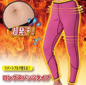 【L-LL/ブラック/ピンク】シェイプボディサウナロングスパッツ | 3層構造で超発汗!リバーシブルで使える♪