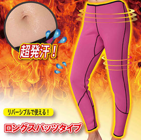 【M-L/ブラック/ピンク】シェイプボディサウナロングスパッツ | 3層構造で超発汗!リバーシブルで使える♪