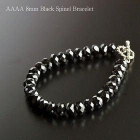 AAA 8mm ブラックスピネル ブレスレット メンズ