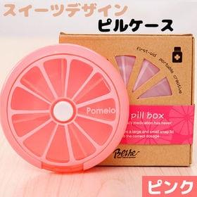 【ピンク】可愛い スイーツ デザイン 丸形 ピルケース 7日...