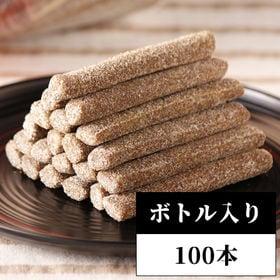 【100本】昔なつかし黒糖きなこ棒[ボトル入り]