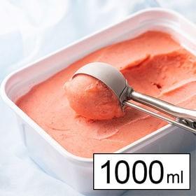 【1000ml】フルーツソムリエが作ったあまおうジェラート