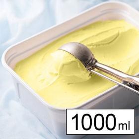 フルーツソムリエが作ったピスタチオアイス 1000ml