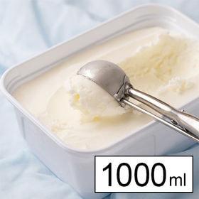 【1000ml】フルーツソムリエが作ったミルクアイス